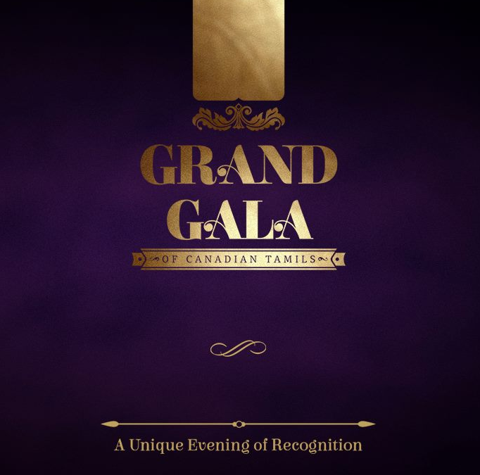 NCCTs Grand Gala of Canadian Tamils 2018